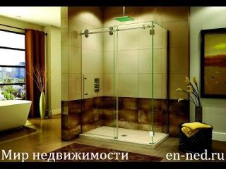 Битва за недвижимость 2-й сезон 23-я часть. Продать, купить и арендовать жилье в Сумах (Украина)