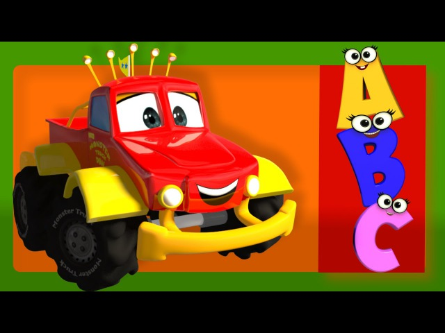 Монстр трак Ден песня про алфавит Азбука для малышей Monster Truck Dan ABC Song
