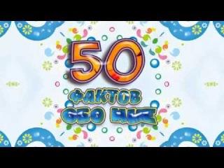 ФУТАЖ: 50 фактов, Проверка странных лайфхаков, Что взять на море