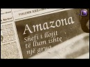 Нечисть Амазонки