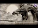 Нечисть Драконы