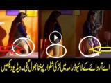 Most Vulgar Scene In Pakistani ARY Drama Beqasoor Watch Video - Video Dailymotion