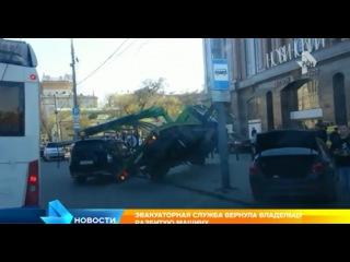 Московские эвакуаторщики превратили авто гостя из Белоруссии металлолом и платить НЕ СОБИРАЮТСЯ!!!