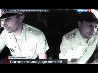 Страшная авария в Омске: водитель уходил от погони, в которой погибли два человека