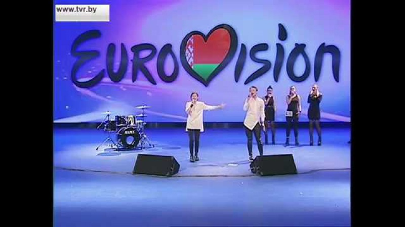 Eurovision 2016 Belarus auditions: 85. Band THE EM (Michael Soul Egor Sharankov) - Turn Around