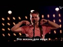 Целовать Твои ноги Kiss Your Feet Русские субтитры Jeremy Ridlle Steffany Frizzell