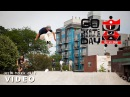 GO SKATEBOARDING DAY 2016: NYC | TransWorld SKATEboarding