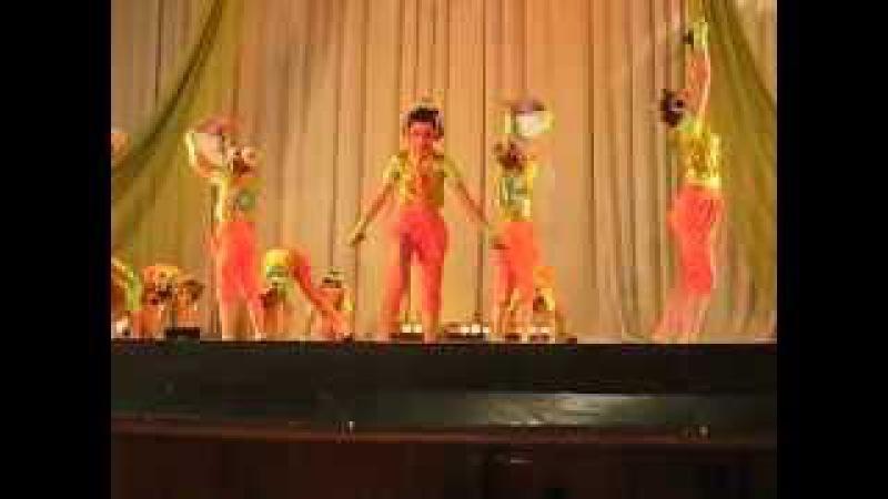 Детский танец