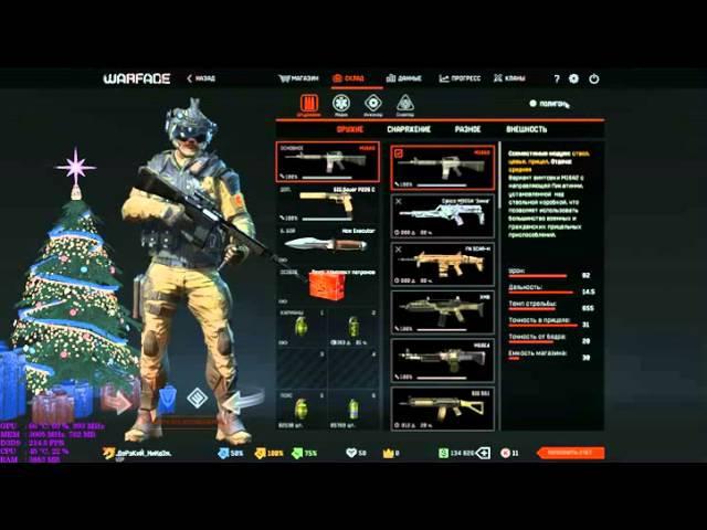 Warface: новый полигон и оружие M16A3 и Derya MK-1