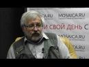 Беседа о творчестве с Сергеем Юрьевым