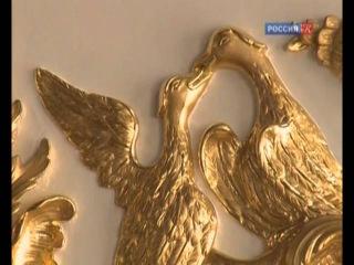 Большой дворец в Петергофе : Красуйся, град Петров! 3/50