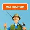 Рыбная ферма fishifarm.ru