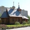 Храм Святого Пророка Илии в пос. Новоивановское