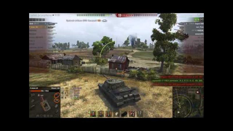 World Of Tanks Затащил Воин Паскуччи Объект 268