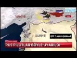 Почему турки сбили русский самолет.