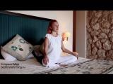 Йога в постели - Вечерний комплекс Сладкий сон - Йога для начинающих