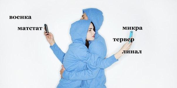 Вышла обновлённая версия мобильного приложения РУЗ НИУ ВШЭ: теперь расписание па...
