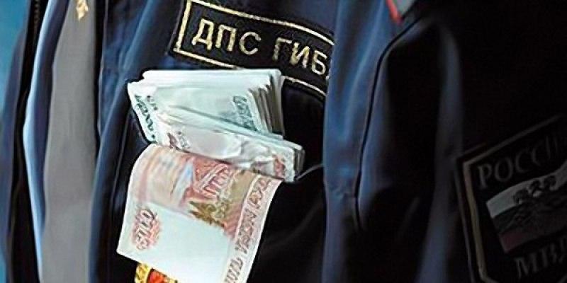 В Таганроге инспектор ДПС стал фигурантом уголовного дела о получении взятки в значительном размере