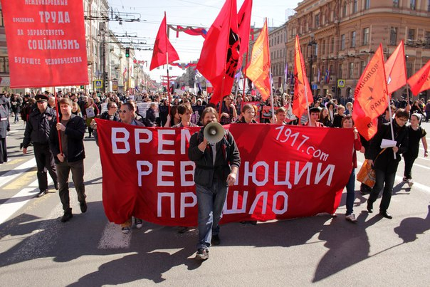 Общие и частные акции протеста - Страница 3 W8NUOHxHUx4