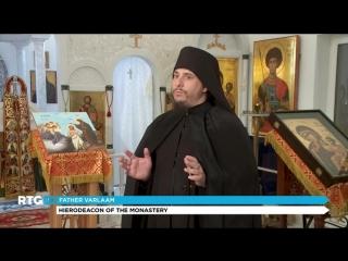 Михайло-Афонский монастырь 2013 (фильм RTG)