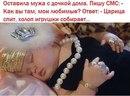 Анастасия Никитина фото #23