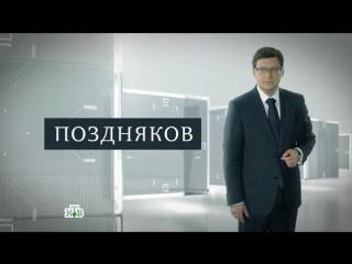 Эксклюзив НТВ.Глава Минфина: страха и паники в российской экономике нет.