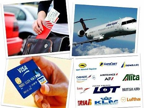Якутские авиалинии официальный сайт  билеты