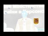 Как российские спецслужбы взрывали ЛЭП  (3 часть)