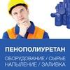 Группа компаний «Промышленные установки»