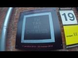 Хосл Хойп - Современное искусство и съемки клипа (выпуск 1)
