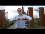 Timur BILAL - Ближе к Звездам