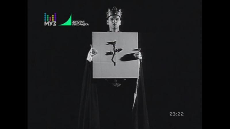 Depeche mode - Enjoy the silence (МУЗ-ТВ) ЗОЛОТАЯ ЛИХОРАДКА