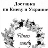 Fitness-Candy