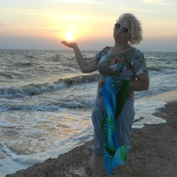 Вера Эдуардовна