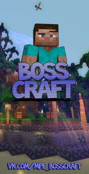 BossCraft 0.15.X 100 Слотов