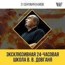 Владимир Довгань фото #48