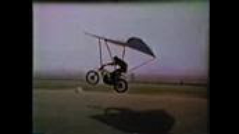 Motocross jump with hang glider
