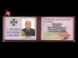 В Москве был задержан украинско-американский шпион