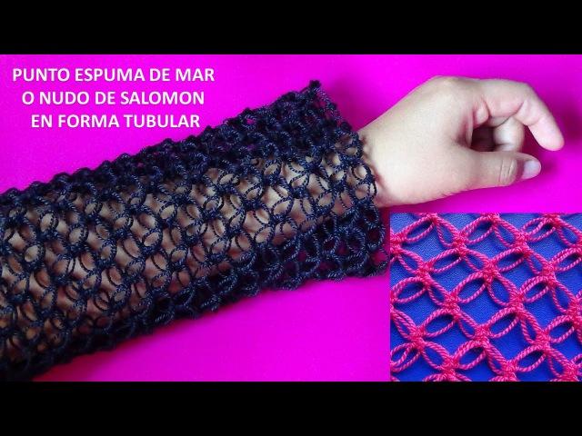 Punto espuma de mar o nudo de salomon en forma tubular para tejer blusas con mangas