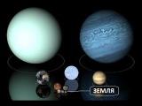 Обнаружена планета размером с нашу галактику (Документальный фильм 2015)