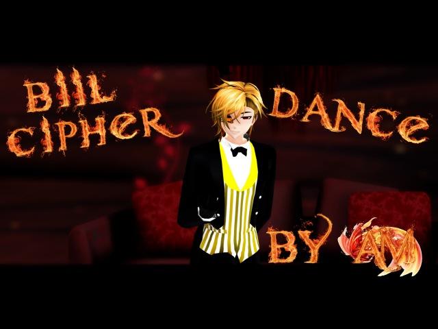 [MMD x GF] Bill Cipher Dance