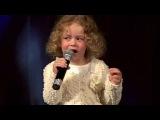 Алиса Голомысова, 5 лет -