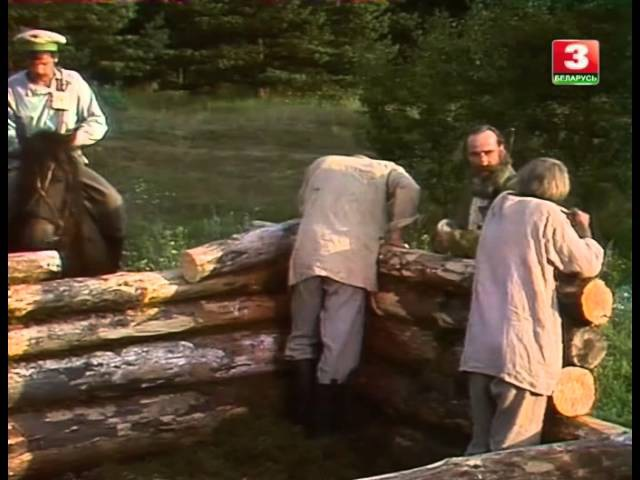 Новая зямля (1) - паводле Якуба Коласа, 1982 год