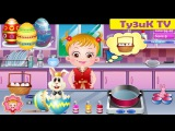 Baby Hazel Game | Easter Fun - Малышка Хэйзел красит Пасхальные яйца