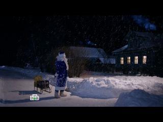 """Комедия «Пансионат """"Сказка"""", или Чудеса включены» — 30 декабря в 19:40 на Новогоднем Телевидении"""