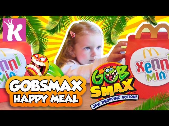 Игрушки Хэппи Мил Гобсмакс 2016 Gobsmax Happy Meal