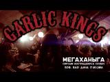 Garlic Kings - Мегаханыга (Оргазм Нострадамуса cover) (live@Datscha St.Petersburg. 2016.03.17) 7