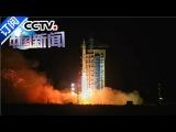 CZ-2D (Chang Zheng-2D) / SJ-10 (Shijian-10)