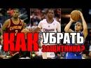 КАК УБРАТЬ ЗАЩИТНИКА / ТРЕНИРОВКА NBA / DRIBBLING WORKOUT