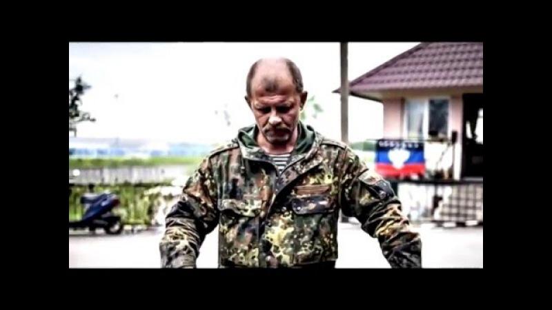 Война, что же ты не спишь ؟! Украина Новороссия